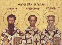 Εορτή των Τριών Ιεραρχών- Ημέρα των γραμμάτων και της παιδείας