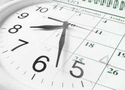 Ανακοίνωση για την προσπάθεια επιβολής της 30ωρης           «υποχρεωτικής» παραμονής ! ! !