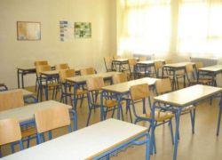 Να γίνει πράξη η μείωση αριθμού μαθητών ανά τμήμα στα Δημοτικά Σχολεία και Νηπιαγωγεία