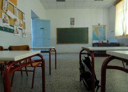 Το διδακτικό ωράριο και η κάλυψη ωρών λόγω απουσίας εκπαιδευτικού ή ελλείψεων εκπαιδευτικού προσωπικού