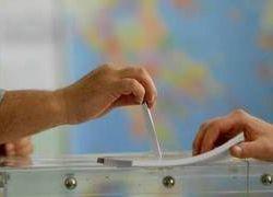 Ενημέρωση για την εκλογική διαδικασία του Συλλόγου μας και την Τακτική Γενική Συνέλευση ! ! ! Ώρα έναρξης Γ. Συνέλευσης στις 8:00 π.μ. Ώρα έναρξης Εκλογών 12:00 μ.μ. στην Παλαιά Ακαδημία