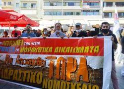 Χαιρετίζουμε το μαζικό και δυναμικό απεργιακό συλλαλητήριο για τη Δημόσια Παιδεία & Υγεία που μας αξίζει
