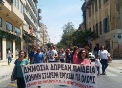 Πέμπτη 15 Σεπτεμβρίου 2016-24ωρη Απεργία                                                                            Συγκέντρωση διαμαρτυρίας, πλατεία Ελευθερίας στις 12:00 μ.μ.
