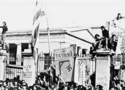 46 χρόνια από την εξέγερση του «Πολυτεχνείου» Τα μηνύματα του χθες και οι αγώνες του σήμερα