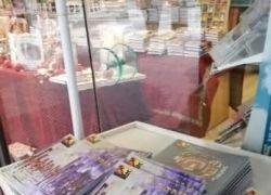 Το 6ο τεύχος του περιοδικού «ΑΠΙΚΟ» στα βιβλιοπωλεία της πόλης
