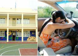 Θέμα: Μένουν άστεγοι εκατοντάδες εκπαιδευτικοί στα νησιά